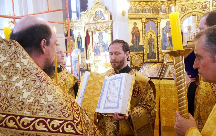 Неделя 2-я по Пятидесятнице. Всех русских святых
