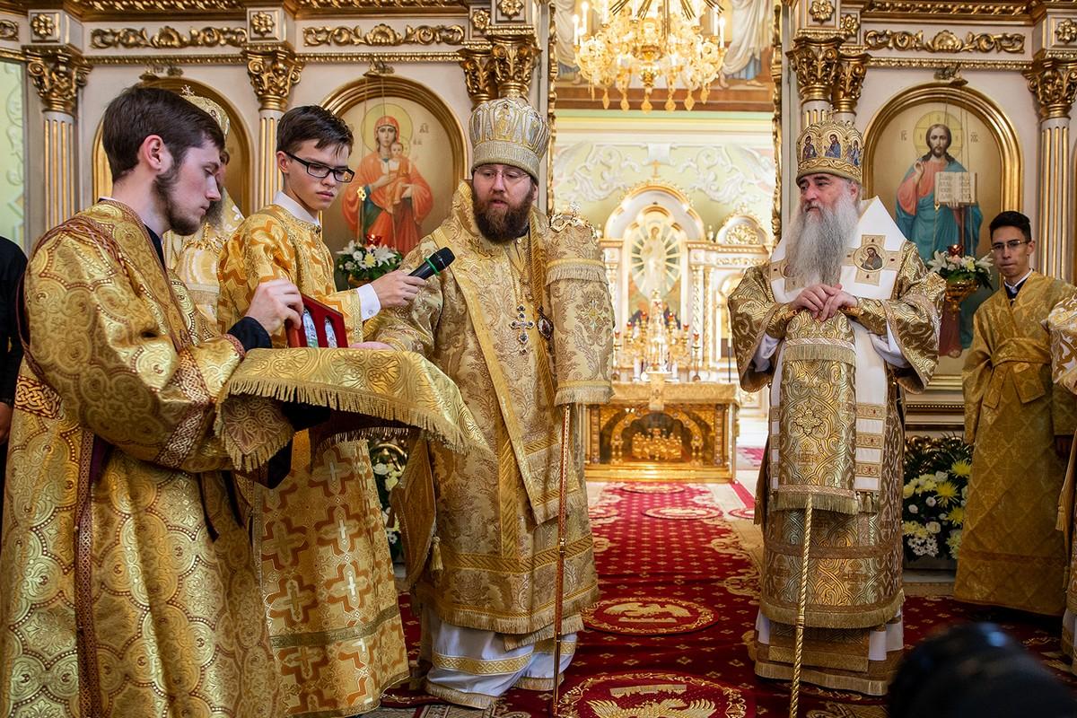Митрополит Лонгин и Митрополит Игнатий совершили совместное богослужение