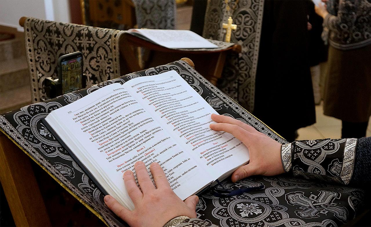 Великое повечерие с чтением 1-й части канона преподобного Андрея Критского