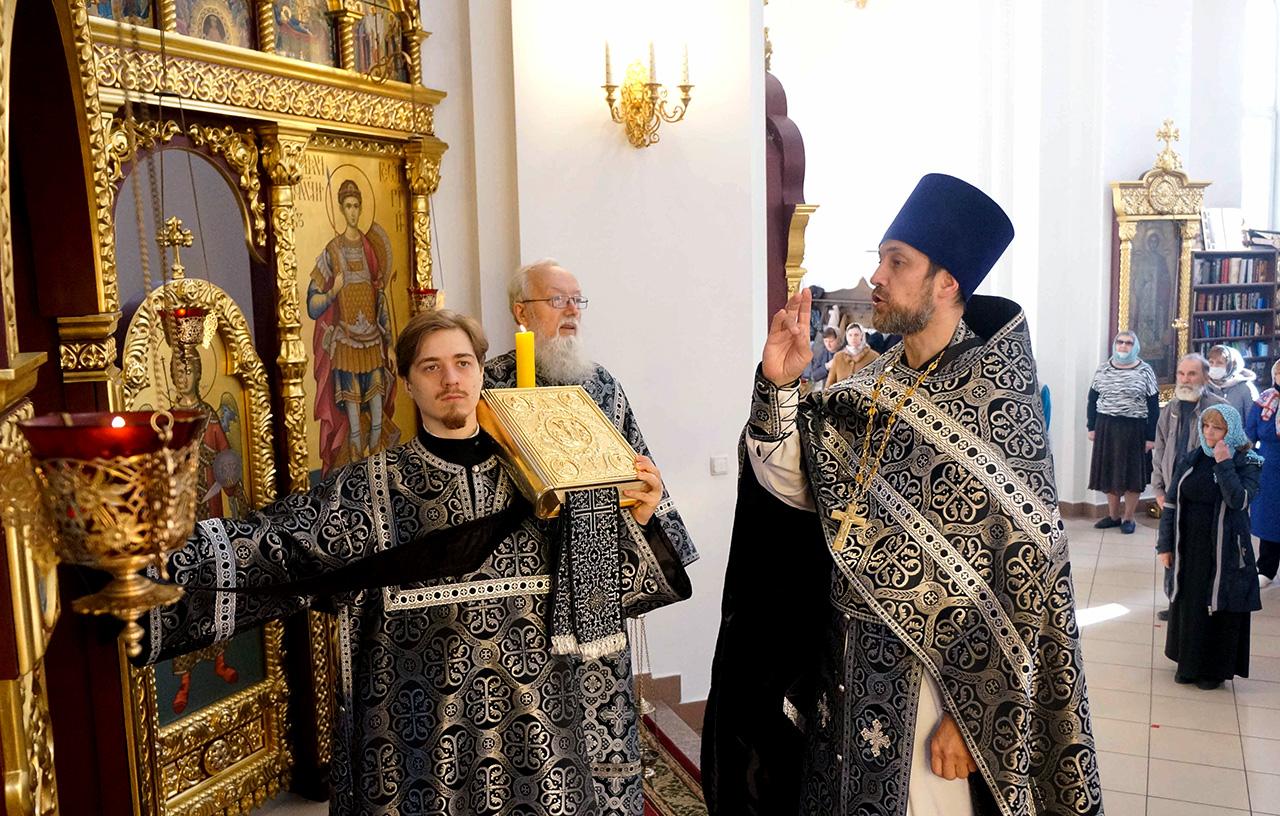Литургия Преждеосвященных Даров в Великий Вторник