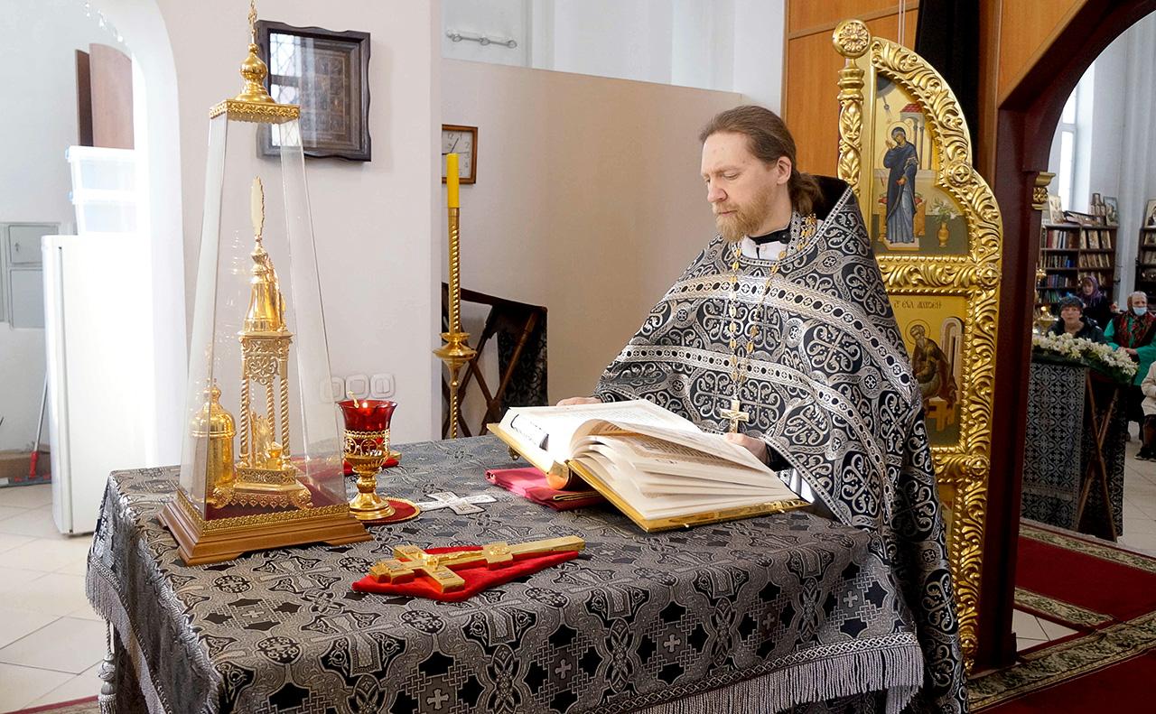Литургия Преждеосвященных Даров в Великую Среду