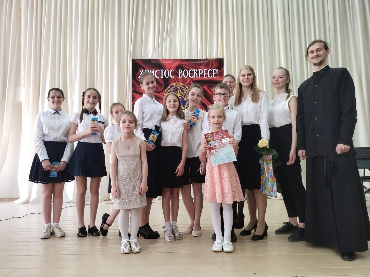 Воспитанники воскресной школы стали лауреатами областного Пасхального фестиваля